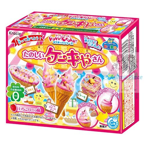 Popin' Cookin' confectioner