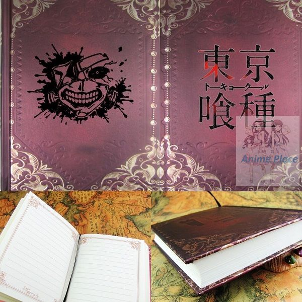 Ежедневник Токийский Гуль